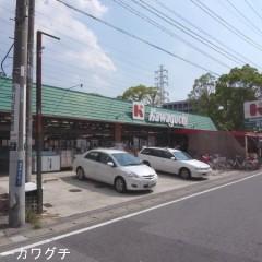 スーパーカワグチ 東千葉店