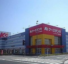 ケーズデンキ蘇我本店