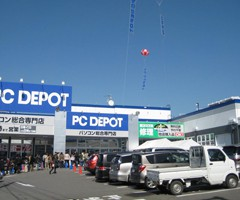 PCDEPOT幕張インター店