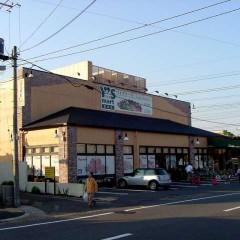 ワイズマート宮本店