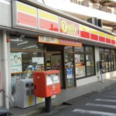 デイリーヤマザキ千葉神明町店