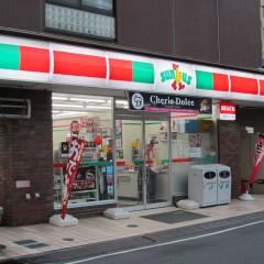 サンクス船橋本町店