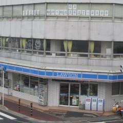 ローソン千葉祐光1丁目店