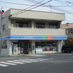 ローソン検見川店