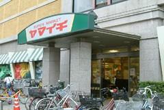 ヤマイチ船橋店