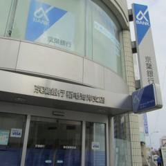 京葉銀行 稲毛海岸支店