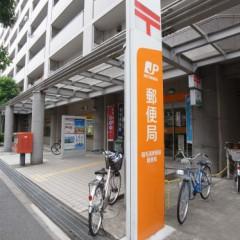 稲毛海岸駅前郵便局