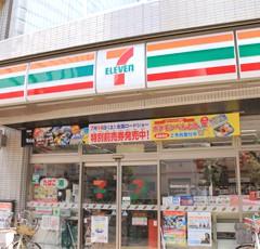 セブンイレブン稲毛駅前店