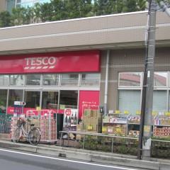 TESCO弁天町店