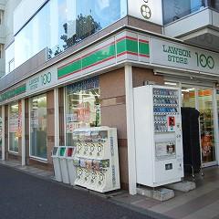 ストアー100幕張本郷店