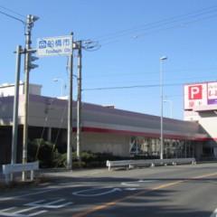 ファッションセンターしまむら三山店