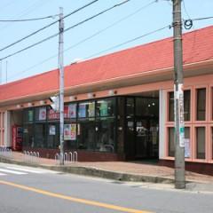 ヤックス白幡店