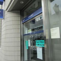 みずほ銀行 稲毛海岸支店