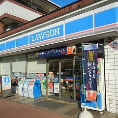 ローソン習志野習志野実籾店