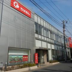 千葉銀行幕張支店