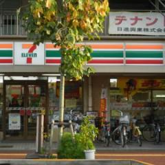セブンイレブン千葉神明町店