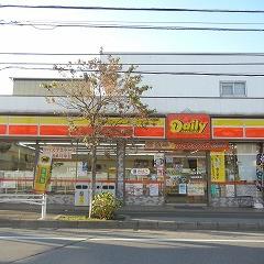 デイリー千葉花見川店