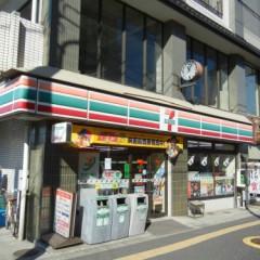 セブンイレブン幕張本郷駅前店