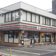 セブンイレブン弁天町店
