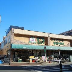 Ysマート幕張本郷店