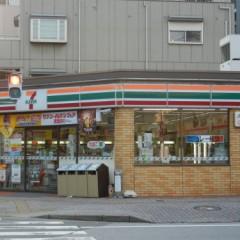 セブンイレブン千葉新田町南店