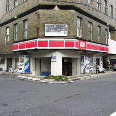 内山商店 コンビニ 001