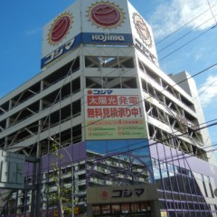 コジマNEW千葉中央店