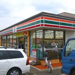 セブンイレブン千葉大巌寺店
