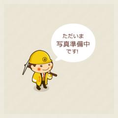 京成大久保