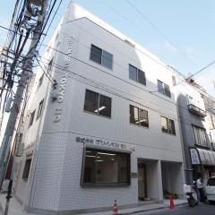 グリーンベル 東京HQ