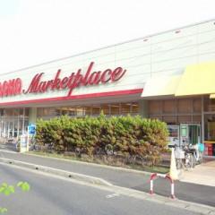ヤオコー浦安東の店