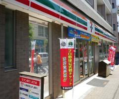 セブンイレブン葛飾高砂駅前店