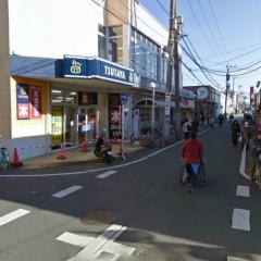 TSUTAYA勝田台店2