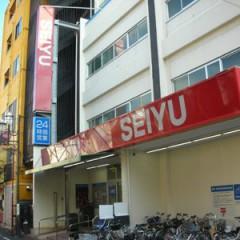 西友 平井店