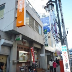 駅前郵便局