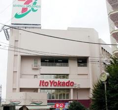 イトーヨーカドー高砂店