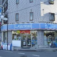 ローソン勝田台店