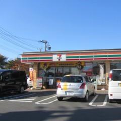 セブンイレブン佐倉大崎台店