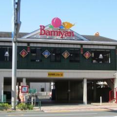 バーミヤン白河店
