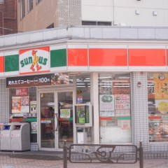 サンクス 平井北口店