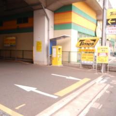 タイムズ駐車場