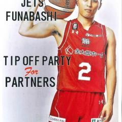 千葉ジェッツSEASON TIP OFF PARTYに参加させていただきました!