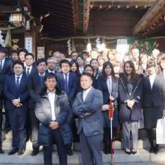 検見川神社参拝