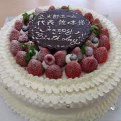 佐々木社長へ誕生日の贈り物を沢山頂戴いたしました。①